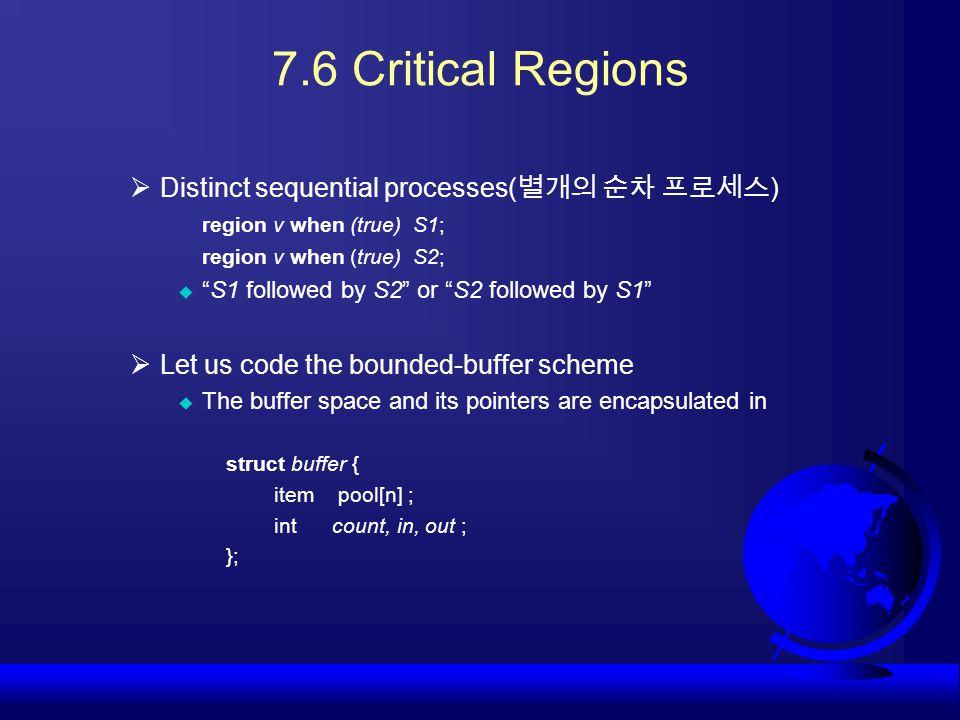 7.6 Critical Regions Distinct sequential processes(별개의 순차 프로세스)