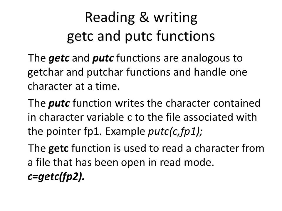 Reading & writing getc and putc functions