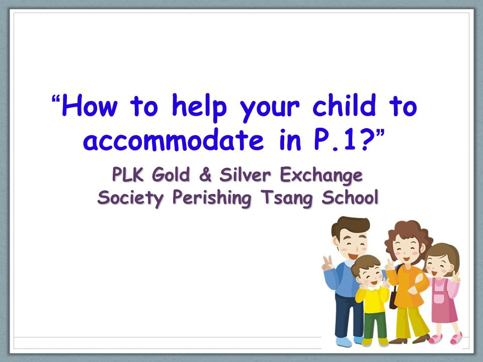 How to help your child to accommodate in P.1