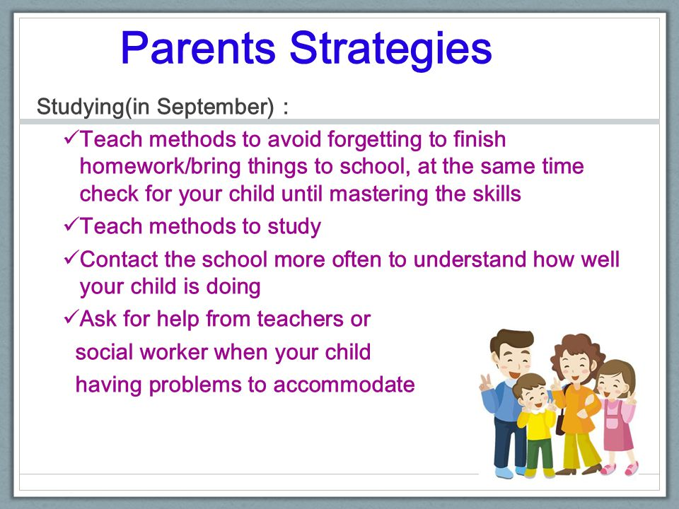 Parents Strategies Studying(in September):