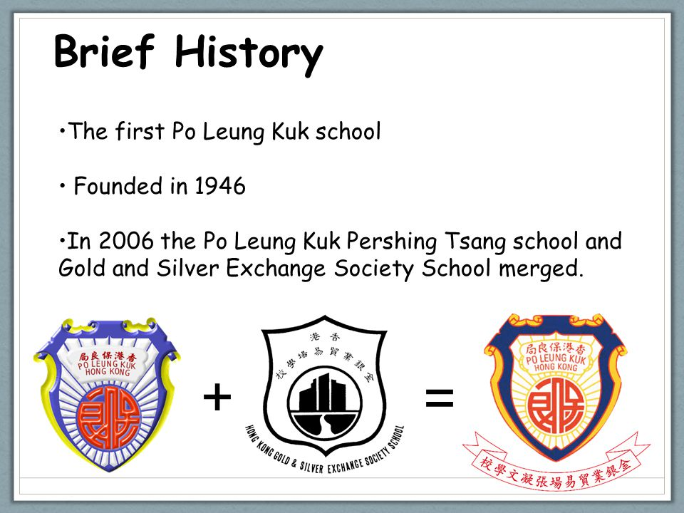 + = Brief History The first Po Leung Kuk school Founded in 1946