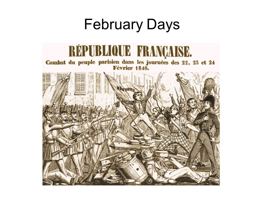 February Days