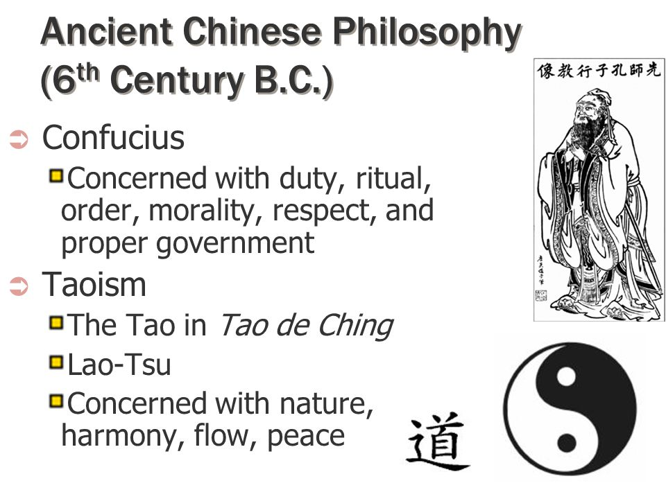 Ancient Chinese Philosophy (6th Century B.C.)