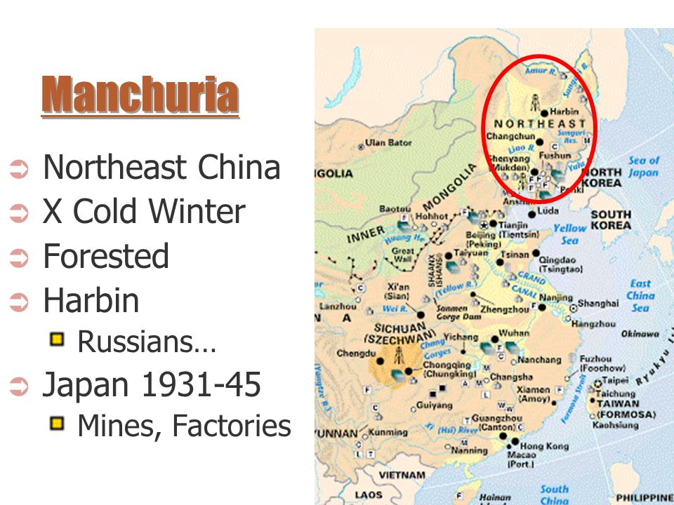 Manchuria Northeast China X Cold Winter Forested Harbin Japan 1931-45