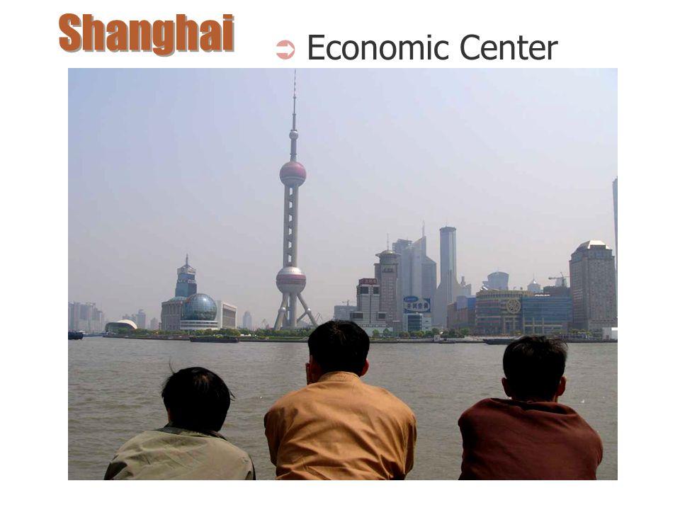 Shanghai Economic Center