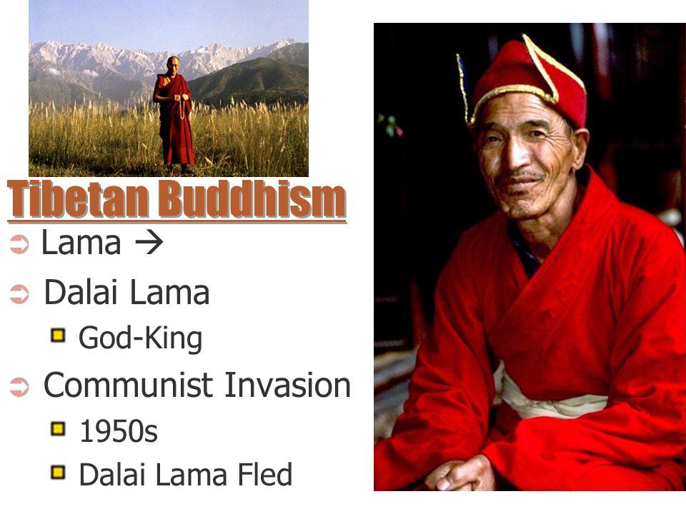 Tibetan Buddhism Lama  Dalai Lama Communist Invasion God-King 1950s