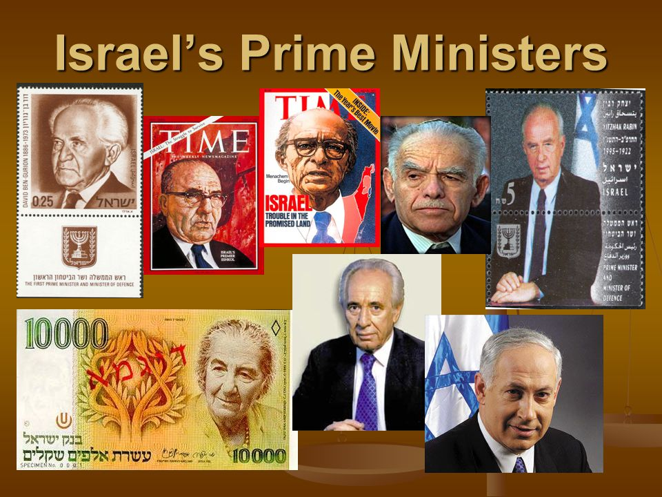 Israel's Prime Ministers