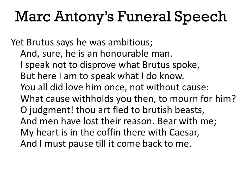 Marc Antony's Funeral Speech