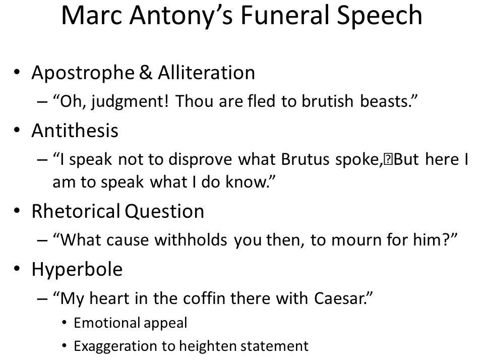 marc antony s soliloquy an analysis Julius caesar friends, romans, countrymen line analysis | readings page | home in mark antony's funeral oration for caesar, we have not only one of shakespeare's most recognizable.