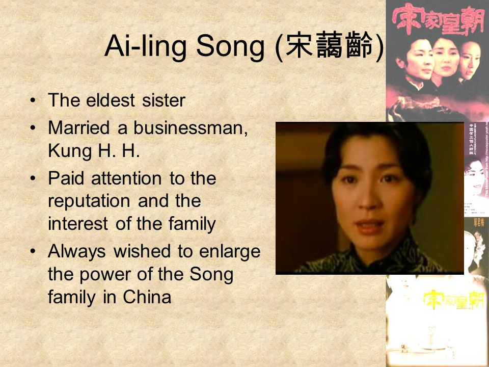 Ai-ling Song (宋藹齡) The eldest sister Married a businessman, Kung H. H.