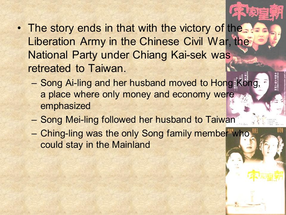 The story ends in that with the victory of the Liberation Army in the Chinese Civil War, the National Party under Chiang Kai-sek was retreated to Taiwan.