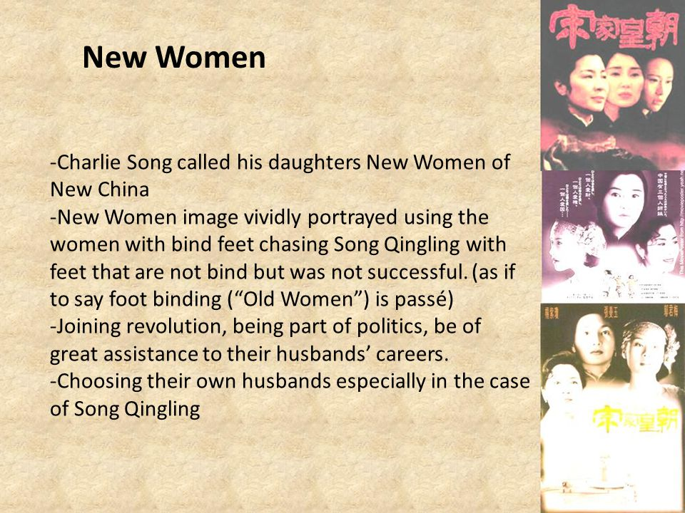 New Women -Charlie Song called his daughters New Women of New China