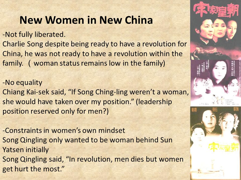 New Women in New China -Not fully liberated.
