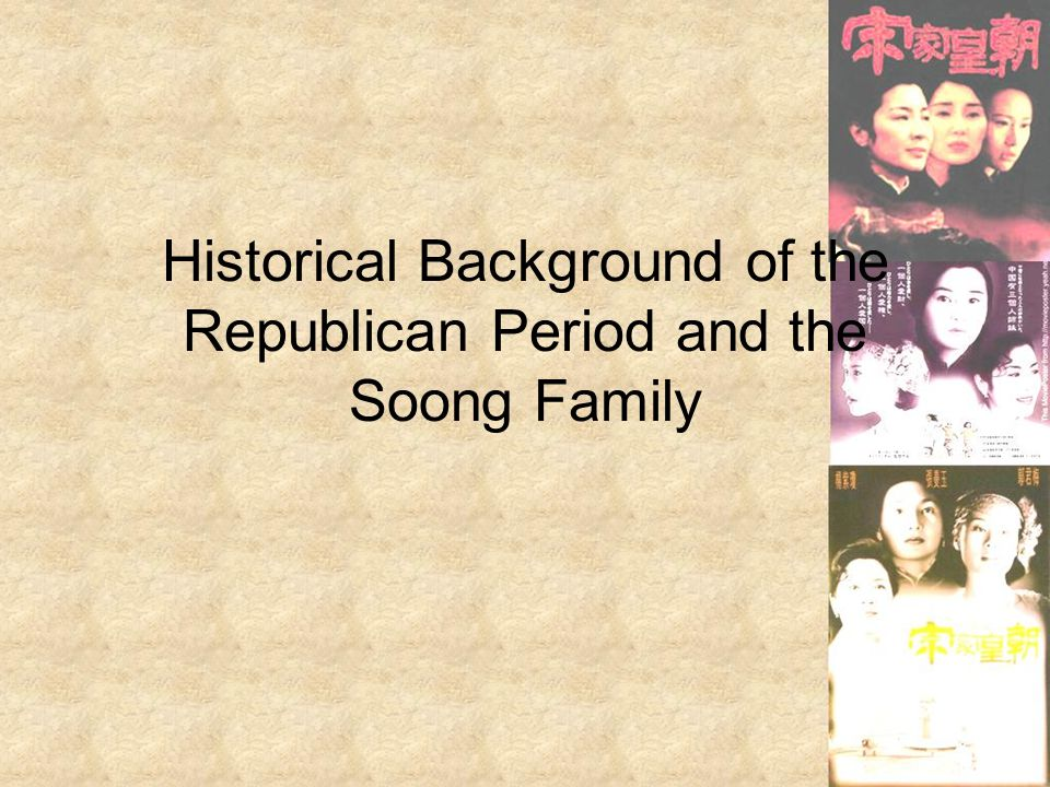 Historical Background of the Republican Period and the Soong Family