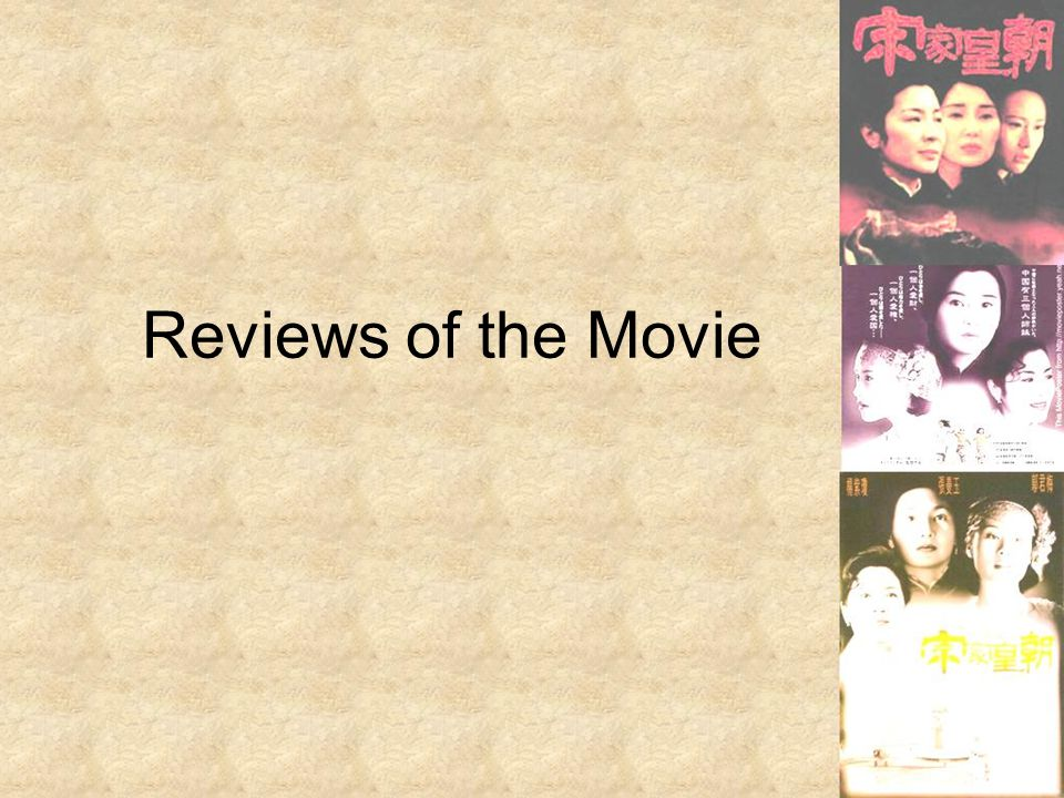 Reviews of the Movie