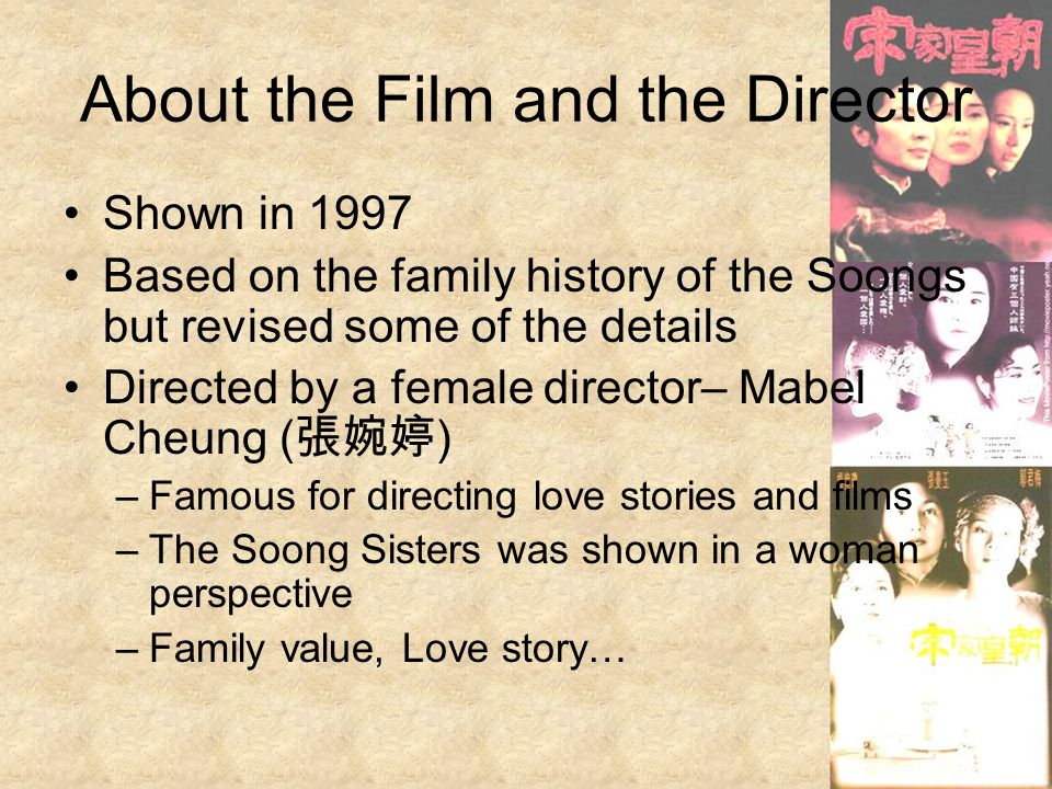 About the Film and the Director