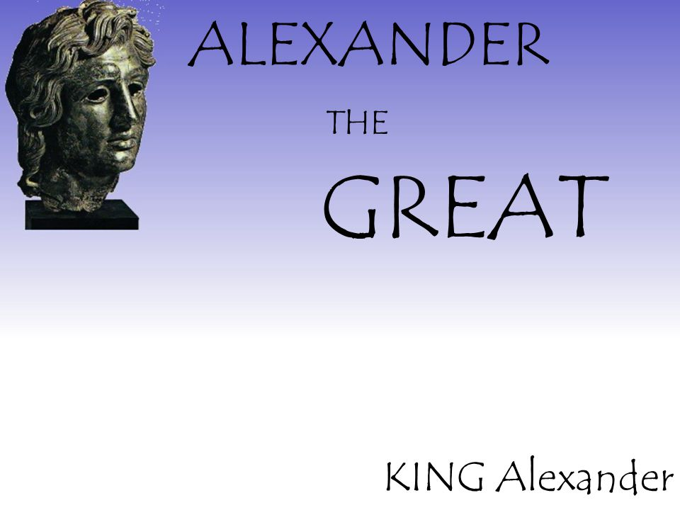 ALEXANDER THE GREAT KING Alexander