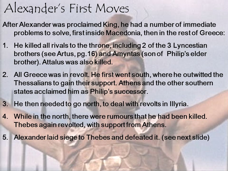 Alexander's First Moves