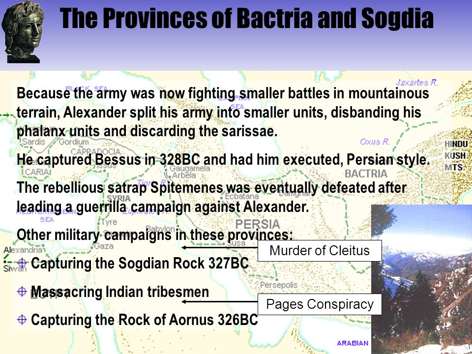 The Provinces of Bactria and Sogdia