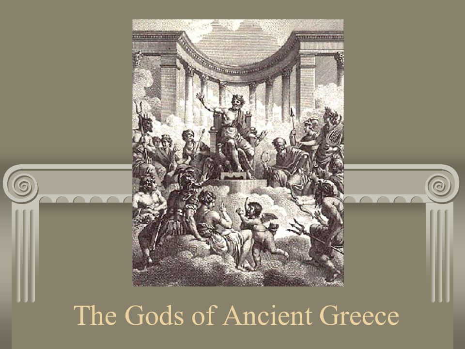 The Gods of Ancient Greece