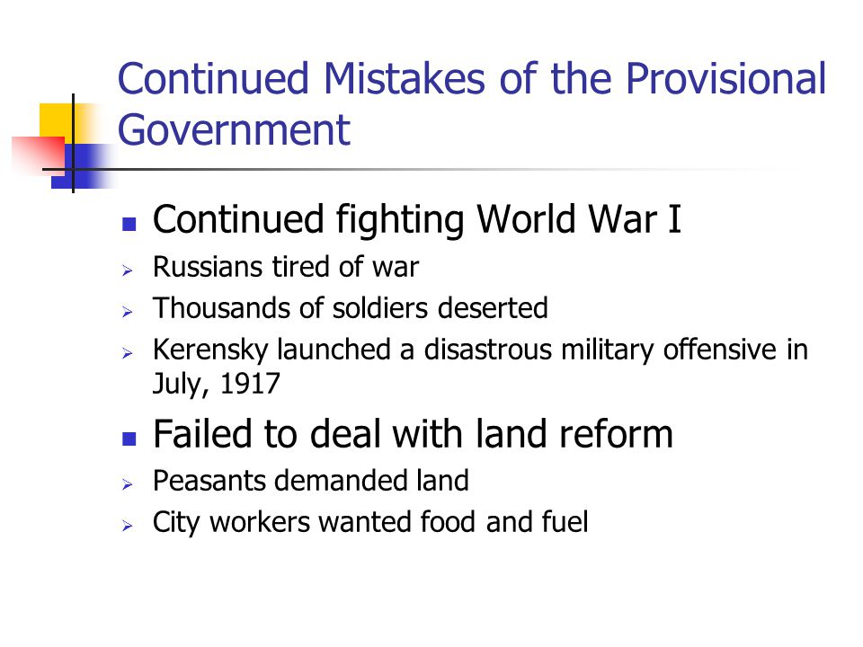 Continued Mistakes of the Provisional Government