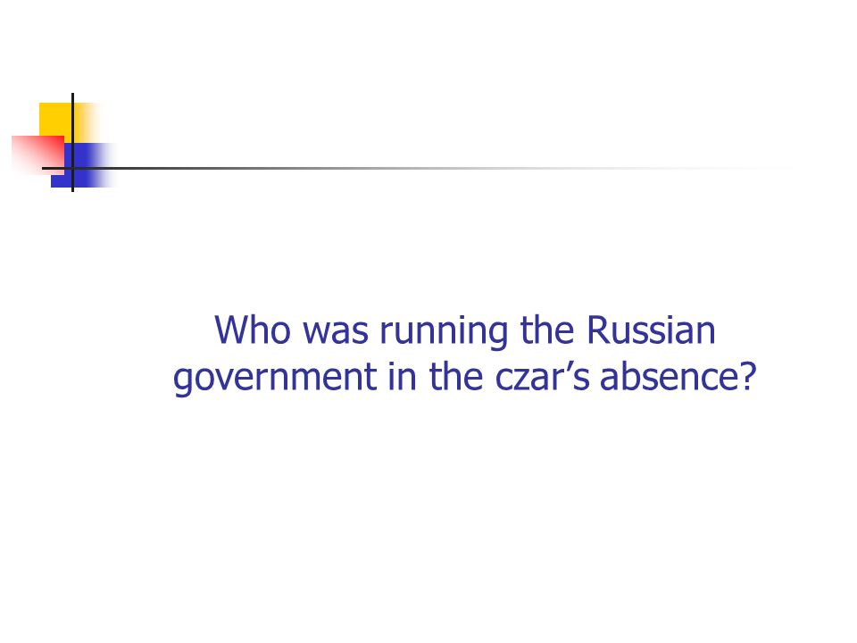 Who was running the Russian government in the czar's absence