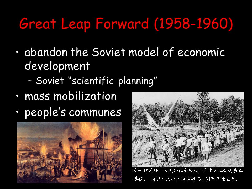 Great Leap Forward (1958-1960) abandon the Soviet model of economic development. Soviet scientific planning