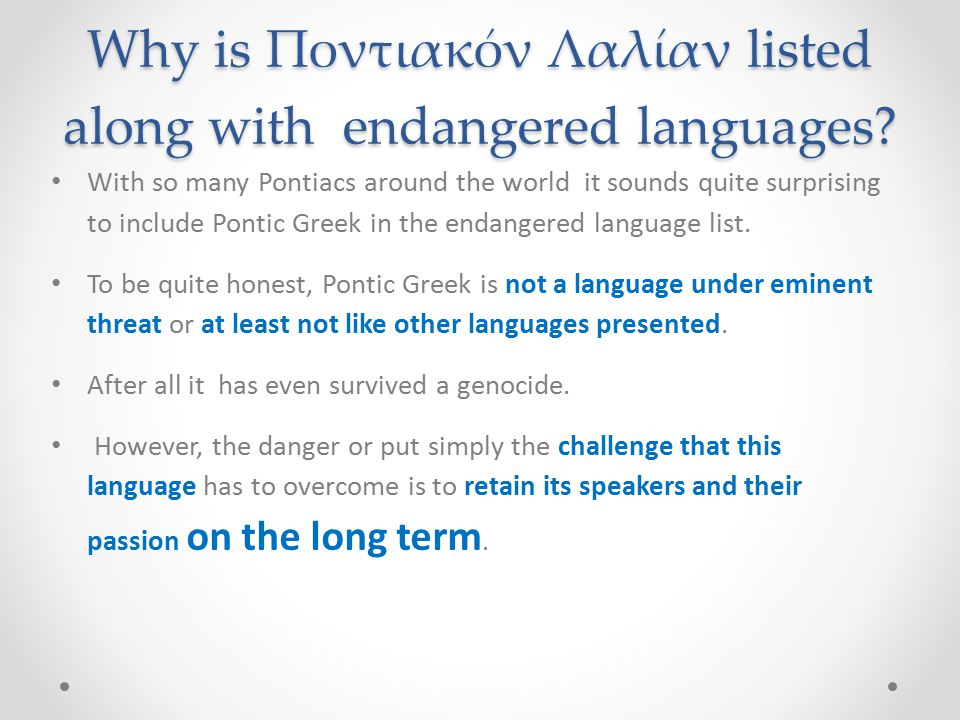 Why is Ποντιακόν Λαλίαν listed along with endangered languages