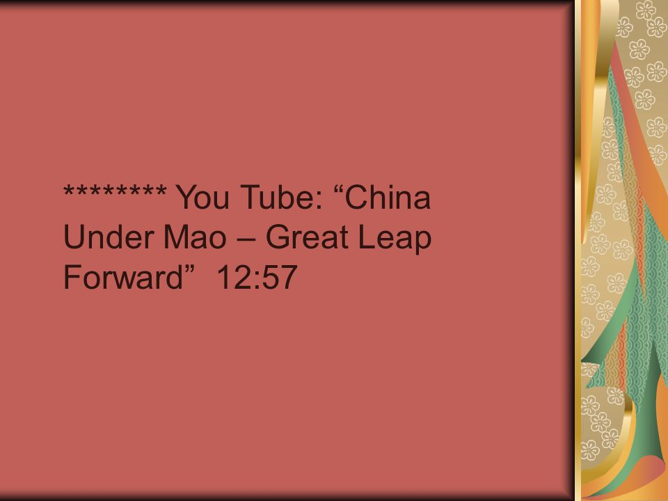 ******** You Tube: China Under Mao – Great Leap Forward 12:57