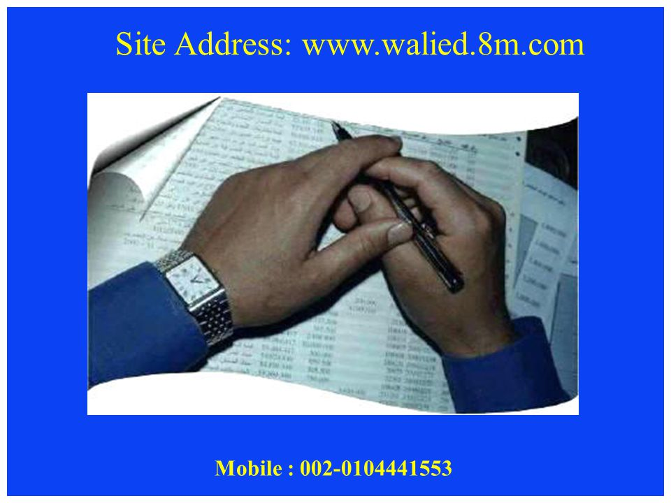 Site Address: www.walied.8m.com
