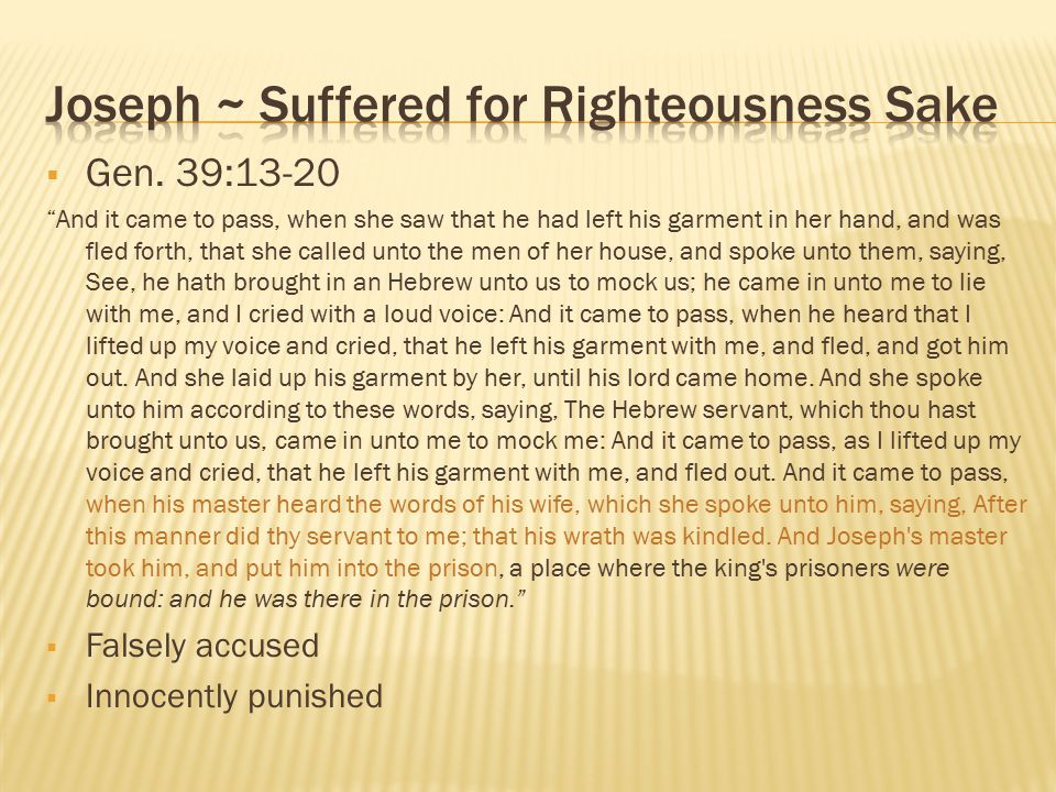 Joseph ~ Suffered for Righteousness Sake