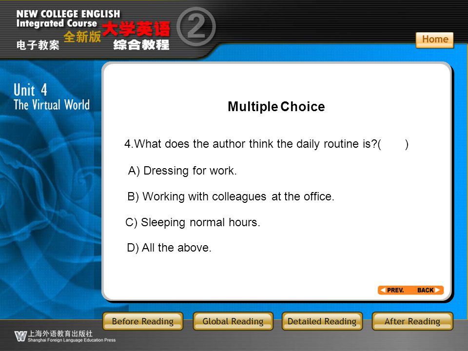 GR-4-Part2-4-1 Multiple Choice