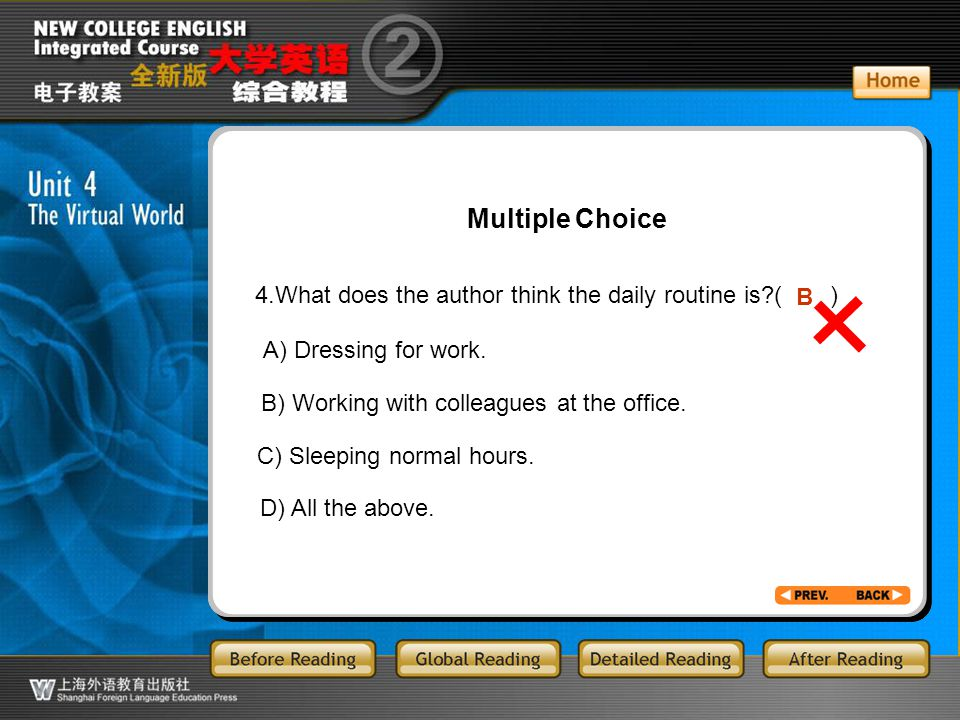 GR-Part2-4-b Multiple Choice