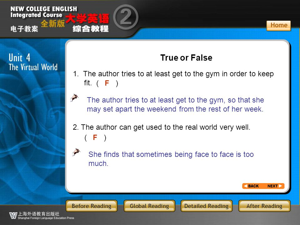 GR-Part3T/F-1 True or False
