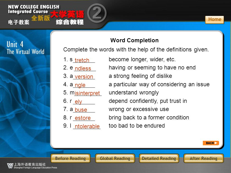 AR-3-1 Word Completion. Complete the words with the help of the definitions given. 1. s become longer, wider, etc.