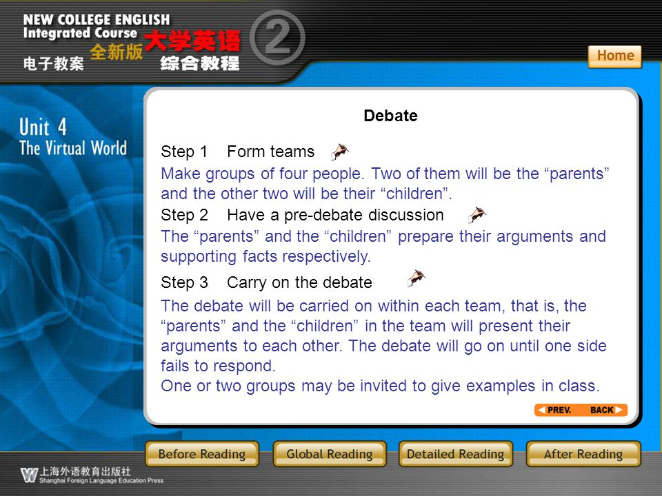 AR-5-2 Debate Step 1 Form teams