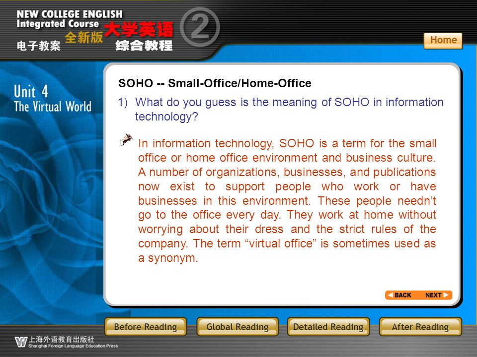 SOHO -- Small-Office/Home-Office