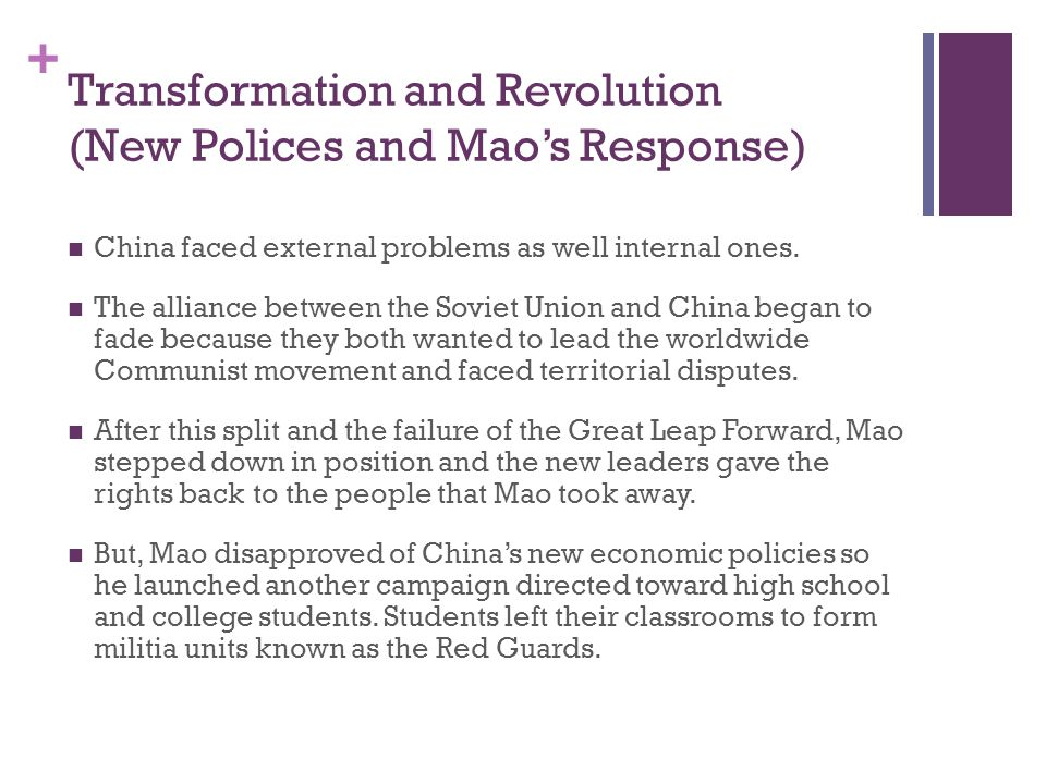 Transformation and Revolution (New Polices and Mao's Response)