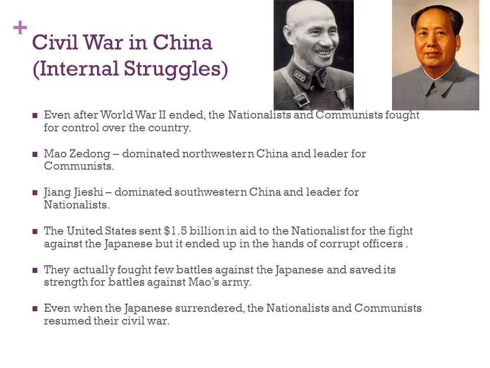 Civil War in China (Internal Struggles)