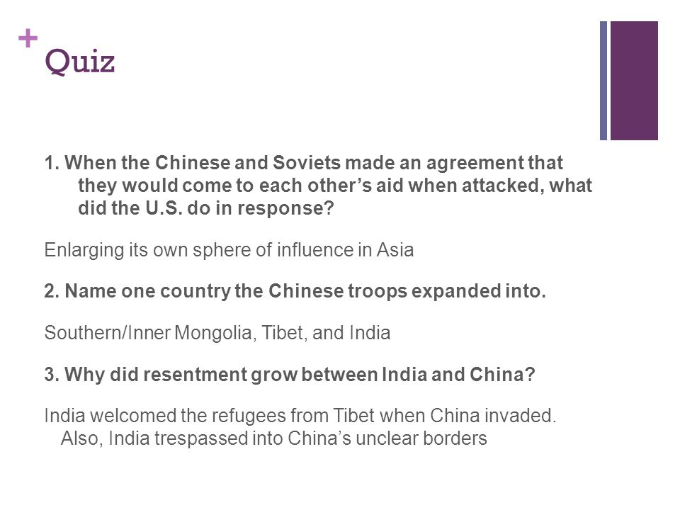 Quiz 1. When the Chinese and Soviets made an agreement that they would come to each other's aid when attacked, what did the U.S. do in response