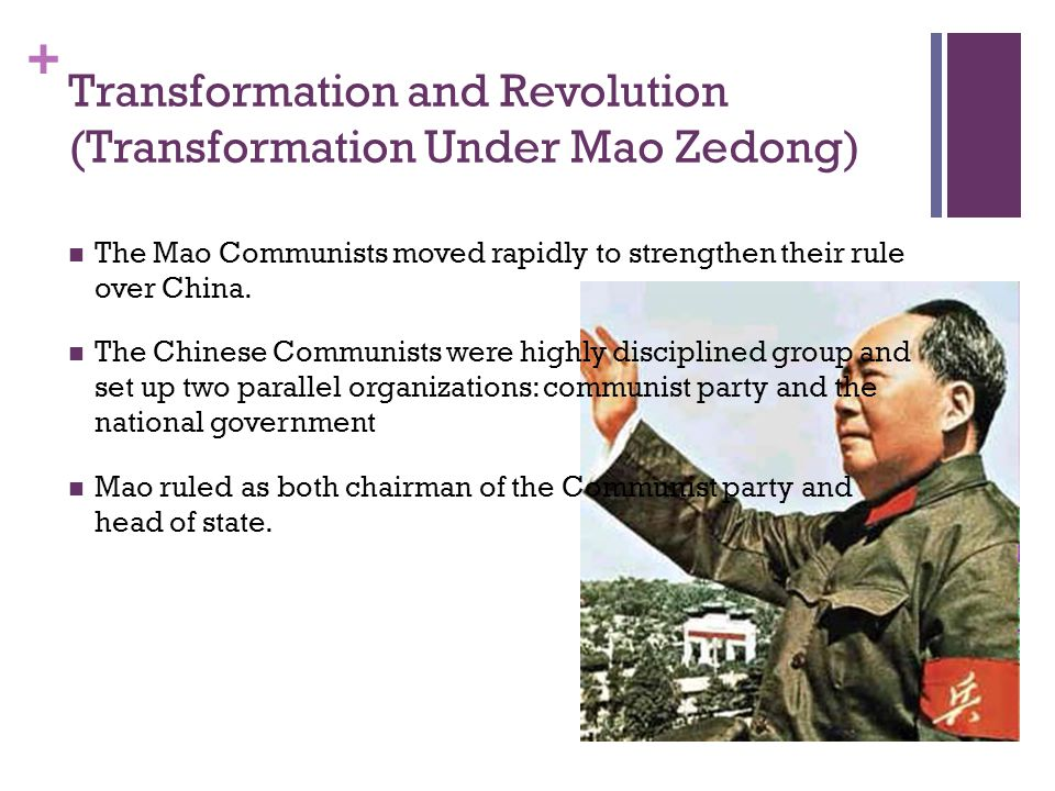 Transformation and Revolution (Transformation Under Mao Zedong)