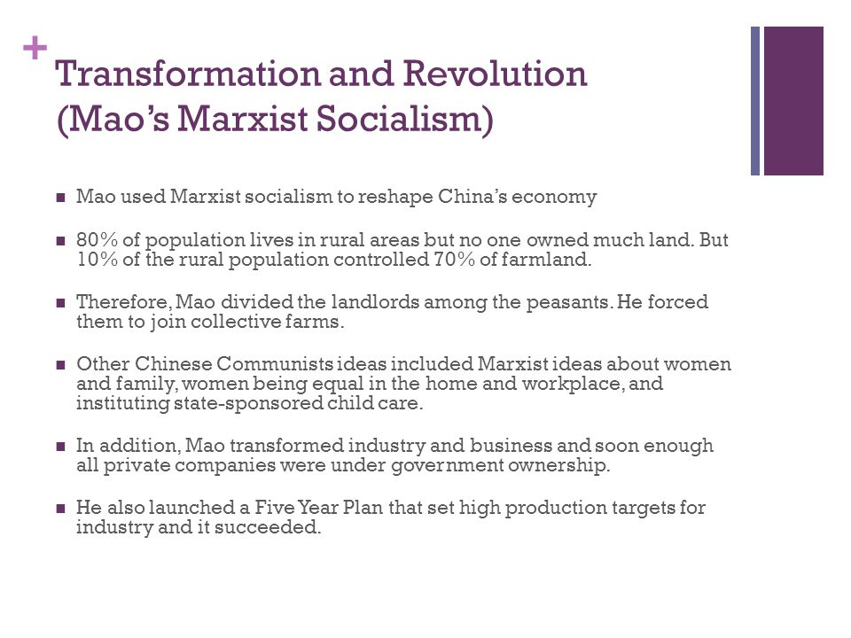 Transformation and Revolution (Mao's Marxist Socialism)