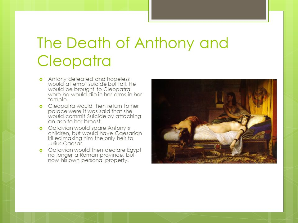 The Death of Anthony and Cleopatra
