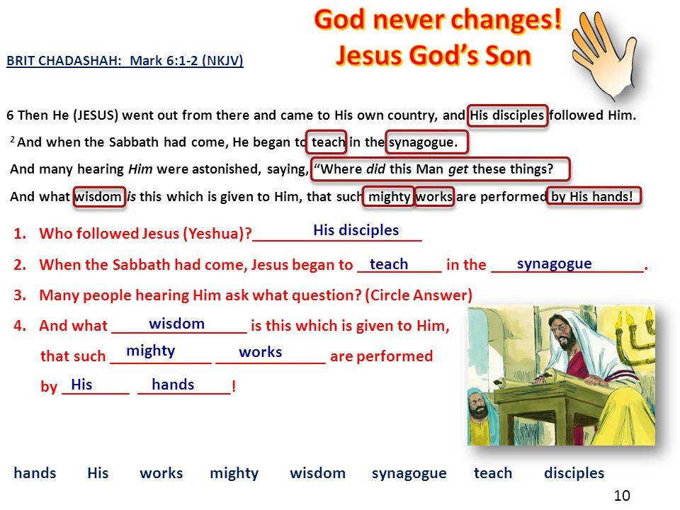 God never changes! Jesus God's Son