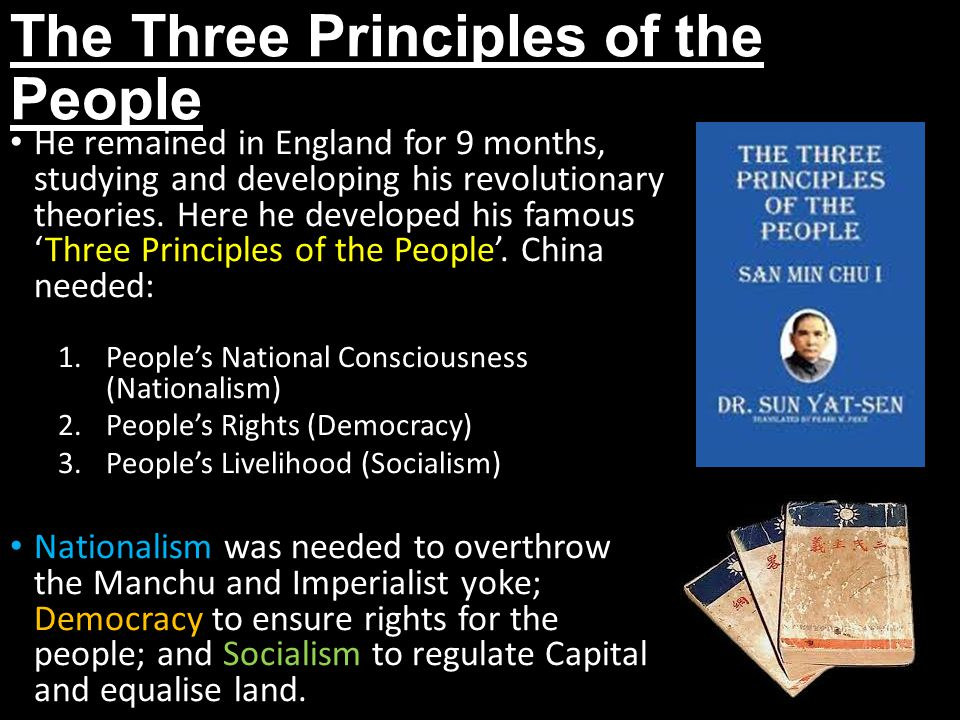 The Three Principles of the People