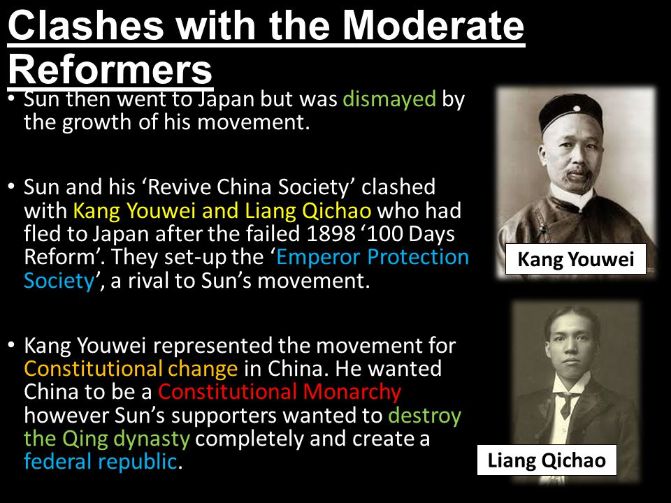 Clashes with the Moderate Reformers