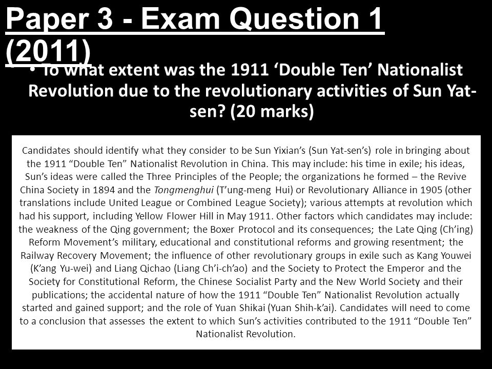 Paper 3 - Exam Question 1 (2011)