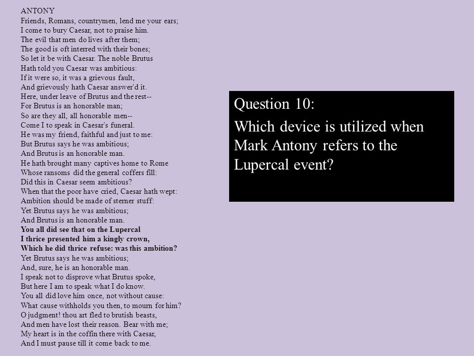 Question 10: Which device is utilized when Mark Antony refers to the Lupercal event