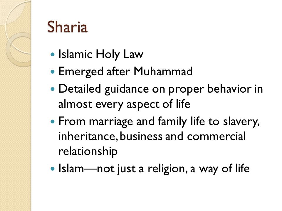 Sharia Islamic Holy Law Emerged after Muhammad