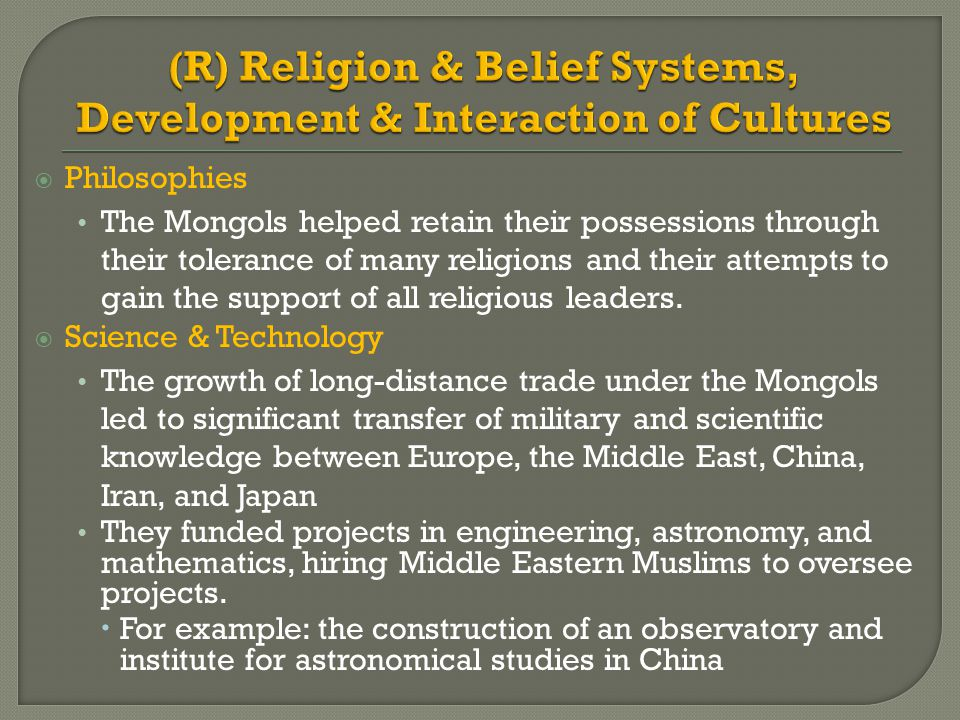 (R) Religion & Belief Systems, Development & Interaction of Cultures
